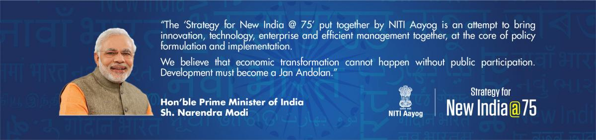 Strategy for New India @ 75 | NITI Aayog
