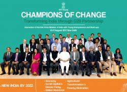 Theme-wise group photos of all participants with the Hon'ble PM, 16-17 August