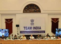 Third Meeting of the Governing Council of NITI Aayog - 23rd April, 2017