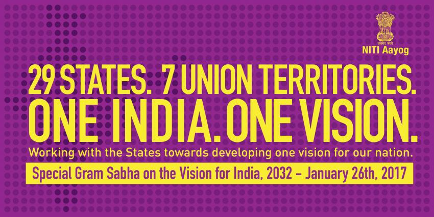 One India One Vision